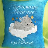 Плюшевая именная подушка
