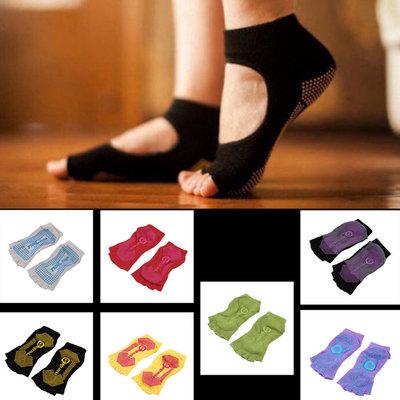 Носки для йоги Yoga Socks