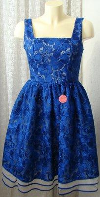 Платье красивое вечернее миди Chi Chi р.46 7150