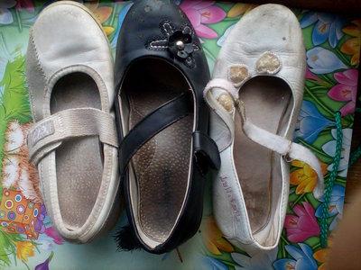 Кожаные туфельки снаружи и внутри с 25 по 33 р р